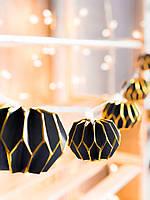 """Свадебная гирлянда на батарейках «Шоколадные фонарики"""", фото 1"""