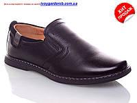 Мокасины-туфли детские для мальчика (р 29-34)