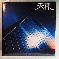 CD диск Kitaro - Ten Kai/Astral Voyage/Astral Voyager/Astral Trip