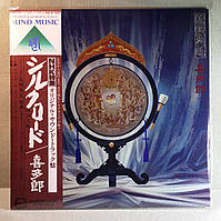 CD диск Kitaro - Silk Road