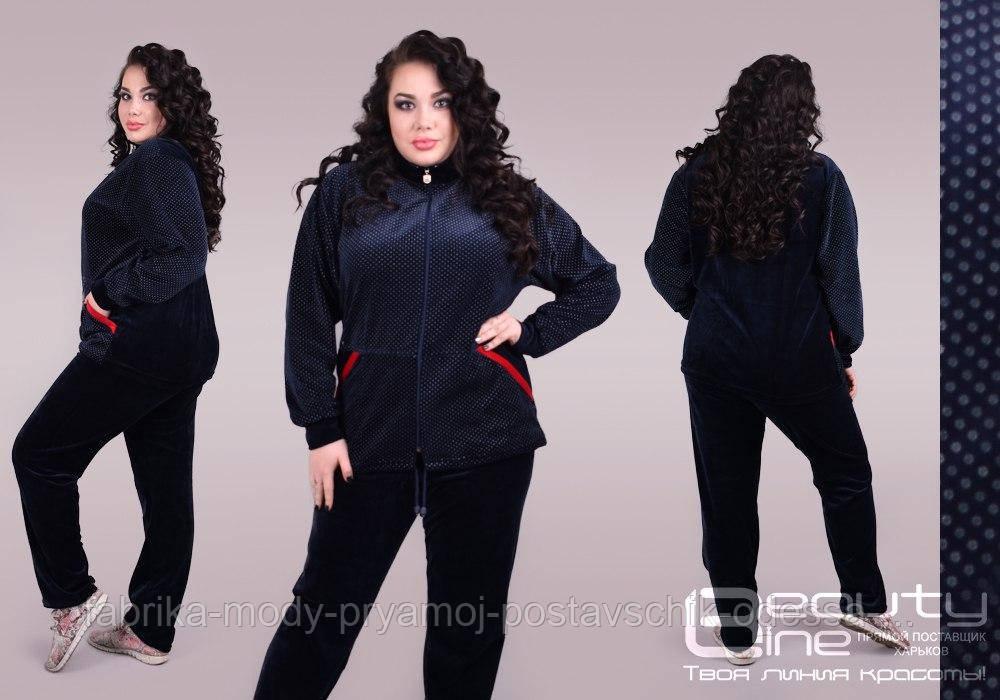 Женский спортивный костюм от производителя размер 52-60 №529