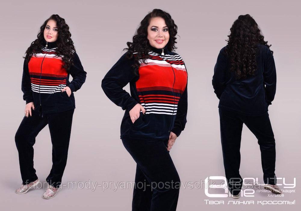 Женский спортивный костюм от производителя размер 48-64 №529