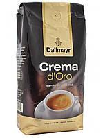 Кофе Dallmayr Crema dOro (1000 г) в зернах