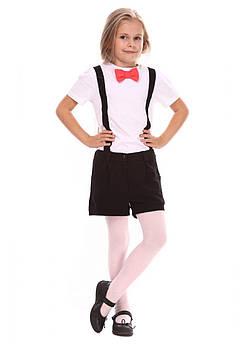 Школьные шорты для девочки Размер 146 см