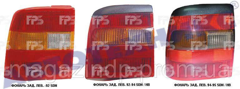 Фонарь задний Opel Vectra A 1992-1995 правый  5076 F6-P Код:883688078