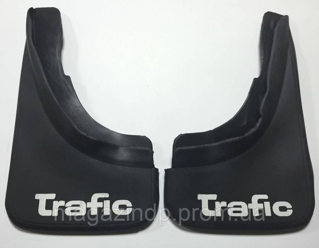 Брызговики задние для  Trafic (пер=зад) комплект 2шт RNO170 Код:185408543
