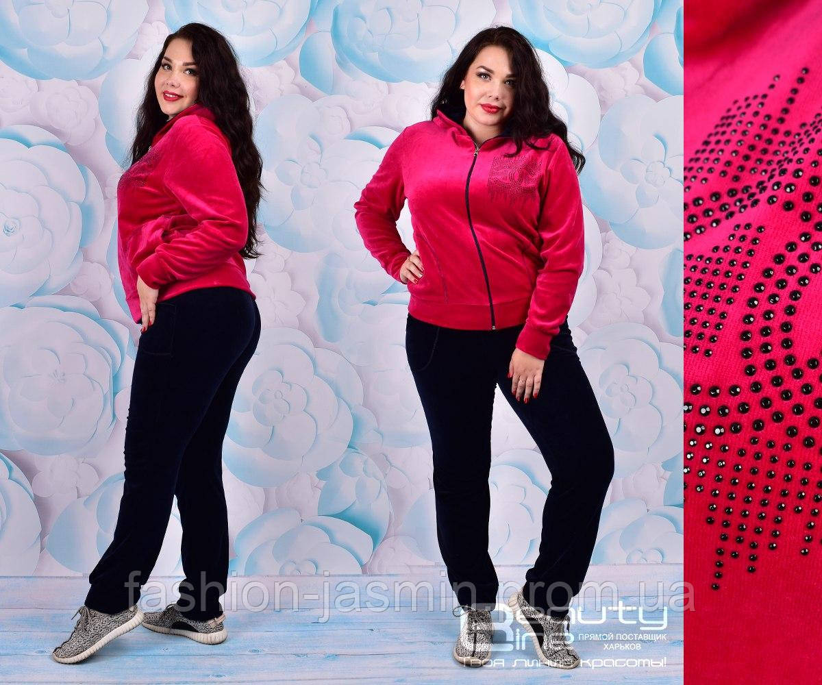 Женский спортивный костюм от производителя размер 52,54 №22