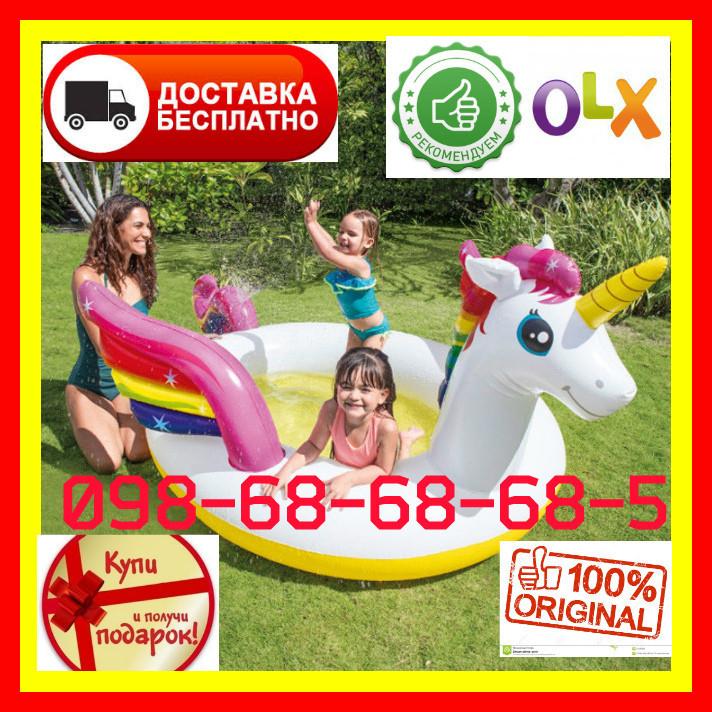 Детский надувной центр Intex Единорог 57441
