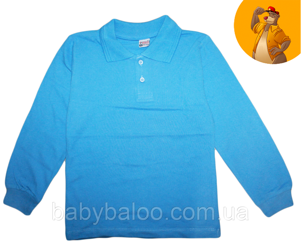 Рубашка Поло для мальчика длинный рукав(от 6 до 9 лет)