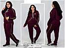 Женский спортивный костюм от производителя размер 54-72 №6153, фото 2