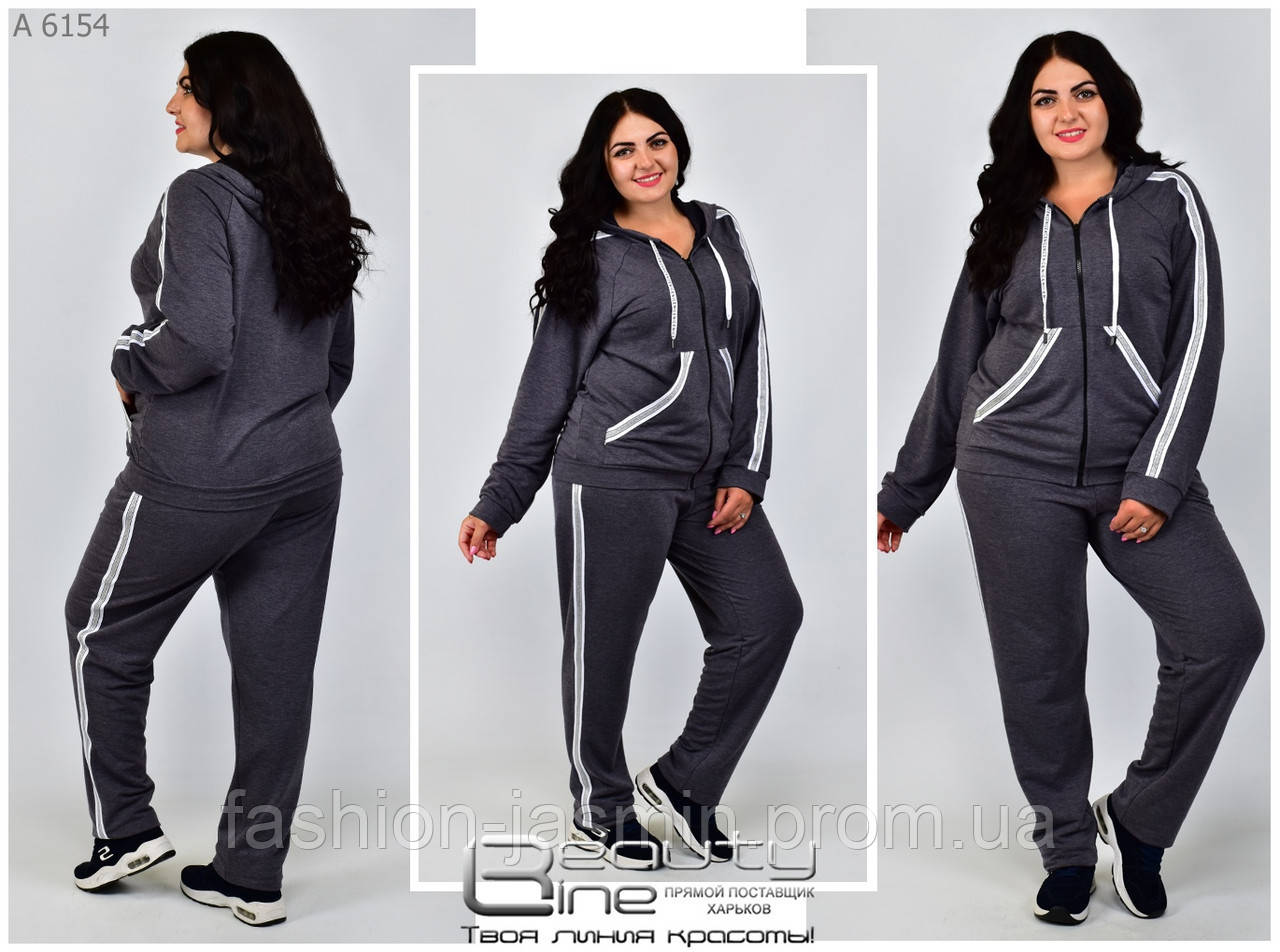 Женский спортивный костюм от производителя размер 54-72 №6154