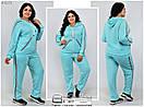 Женский спортивный костюм от производителя размер 54-72 №6150, фото 2
