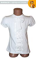 "Блузка ""Бант"" с коротким рукавом (от 6 до 12 лет)"