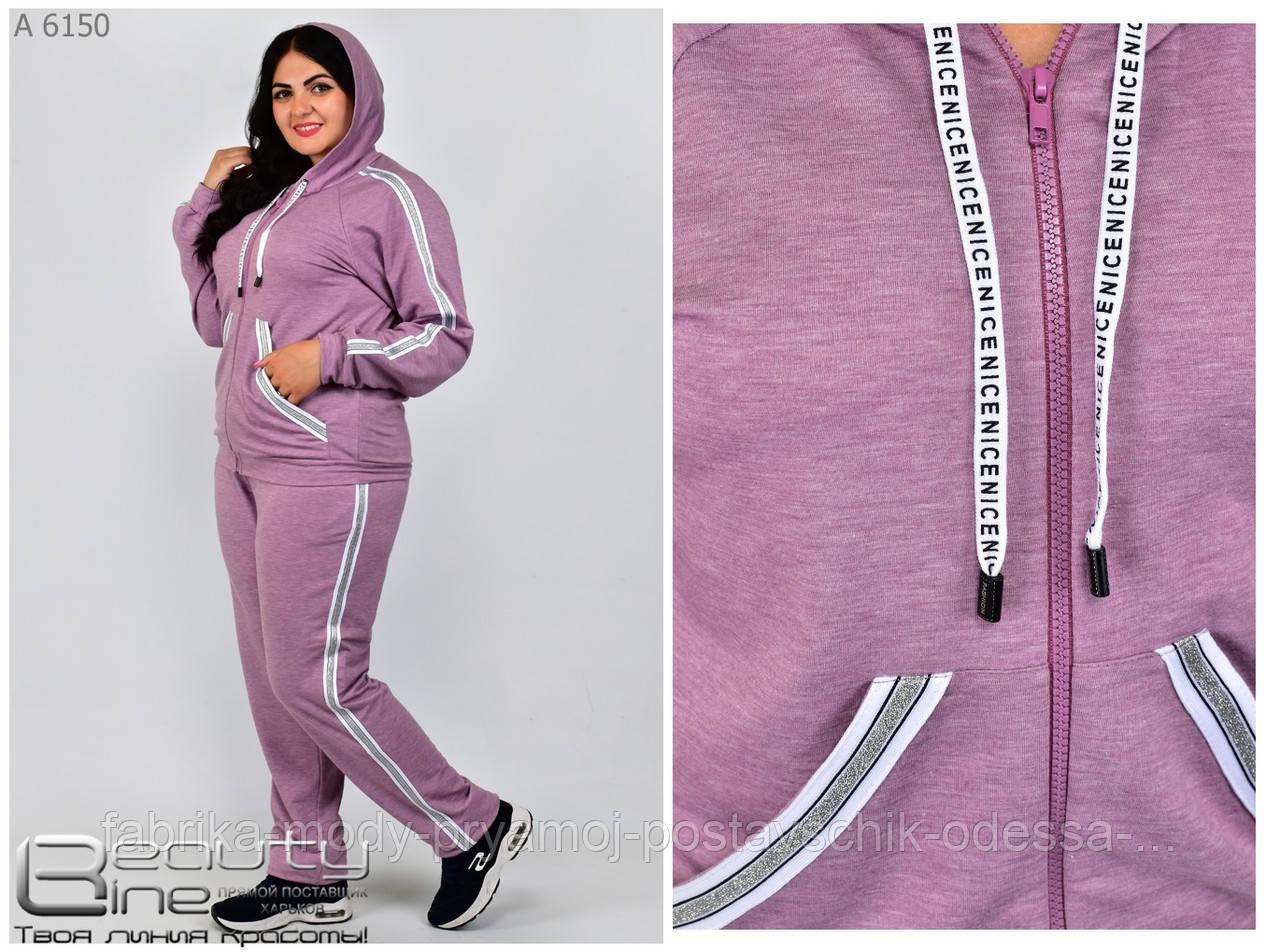 Женский спортивный костюм от производителя размер 54-72 №6151