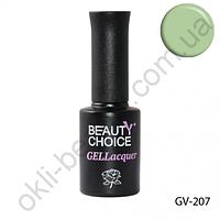 Гель-лак цветной Beauty Choice, 10мл GV-207