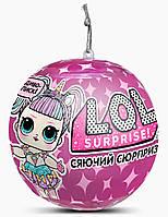 Кукла лол Сияющий сюрприз Оригинал L.O.L. Surprise Dolls Sparkle Series Asst in PDQ 559658