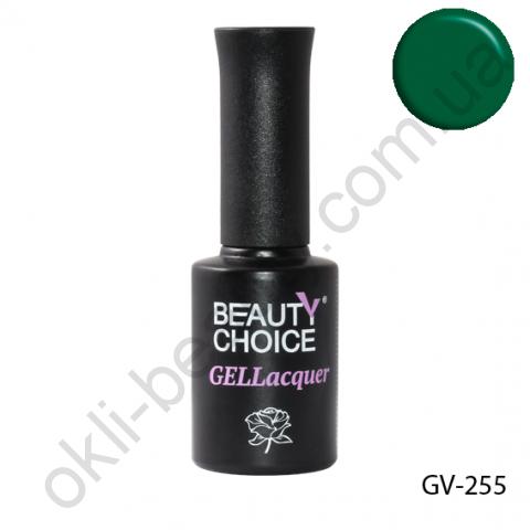 Гель-лак цветной Beauty Choice, 10мл GV-255