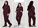 Женский спортивный костюм от производителя размер 52-64 №5283, фото 2