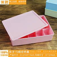 44be08bf48710 Новая Крышка 15 Сетка Пластиковое Белье для Хранения Коробка Бра Белье Носки  Ящик Для Хранения Коробка