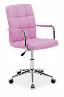 Кресло в офис GONZO 3 249- Розовое Качество ЕС, Польша