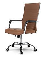 Офисный стул SOFOTEL BOSTON коричневый Качество ЕС, Польша