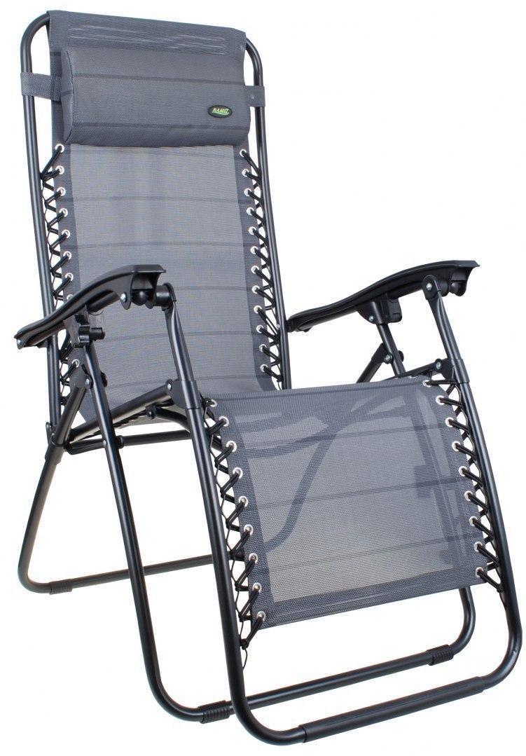 Садовое кресло-лежак шезлонг с подставкой Ramiz В полоску НАЛИЧИЕ Качество ЕС, Польша