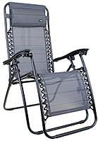 Садовое кресло-лежак шезлонг с подставкой Ramiz В полоску НАЛИЧИЕ Качество ЕС, Польша, фото 1