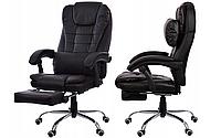 Офисное кресло Giosedio FBK004R Качество ЕС, Польша