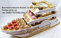 """Белая яхта из конфет-средняя 65см """"Золотая мечта"""", фото 1"""