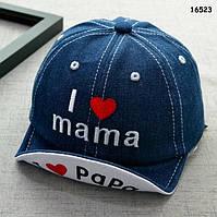 Кепка I love mama & papa для девочки. 46-50 см