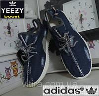Кроссовки джинсовые - Adidas Yeezy Boost. Летние кроссовки Адидас Изи Буст, реплика Синие джинсовые кеды