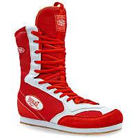 Боксерки замшевые подростковые ELAST (красный)