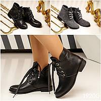 376ccbd606fc Промышленные и оптовые товары: Ботинки женские на каблуке в Украине ...