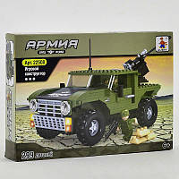 AUSINI 22508 (24) Армия, 299 дет, в кор-ке, 35-5-25см