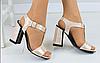Босоножки золотистые кожаные на устойчивом каблуке