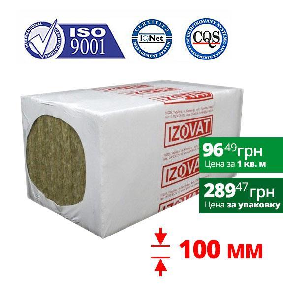 Izovat 45 (Изоват) 100 мм базальтовый утеплитель для фасада с облицовкой кирпичом