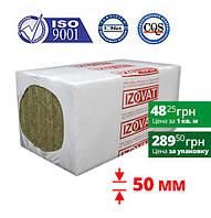 Izovat 45 (Изоват) 50 мм базальтовый утеплитель для фасада с облицовкой кирпичом