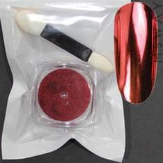 Втирка 19754 пигмент Metalic зеркальная красный (с аппликатором) 0,5г