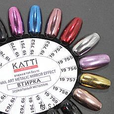 Втирка 19759 пигмент Metalic зеркальная фиолет (с аппликатором) 0,5г, фото 2