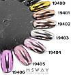 Втирка 19404 пигмент Metalic зеркальная розовое серебро с аппликатором 0,5г, фото 2