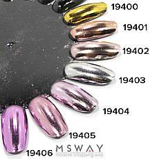 Втирка 19406 пигмент Metalic зеркальная розово сиреневый с аппликатором 0,5г, фото 3