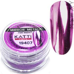 Втирка 19407 пигмент Metalic зеркальная сиренево фиолет с аппликатором 0,5г