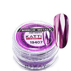 Втирка 19407 пигмент Metalic зеркальная сиренево фиолет с аппликатором 0,5г, фото 2