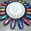 Втирка 19902 пигмент Metalic Multi зеркал. с мелкими мульти блестками TR17 нежно розовый 0,3г, фото 3