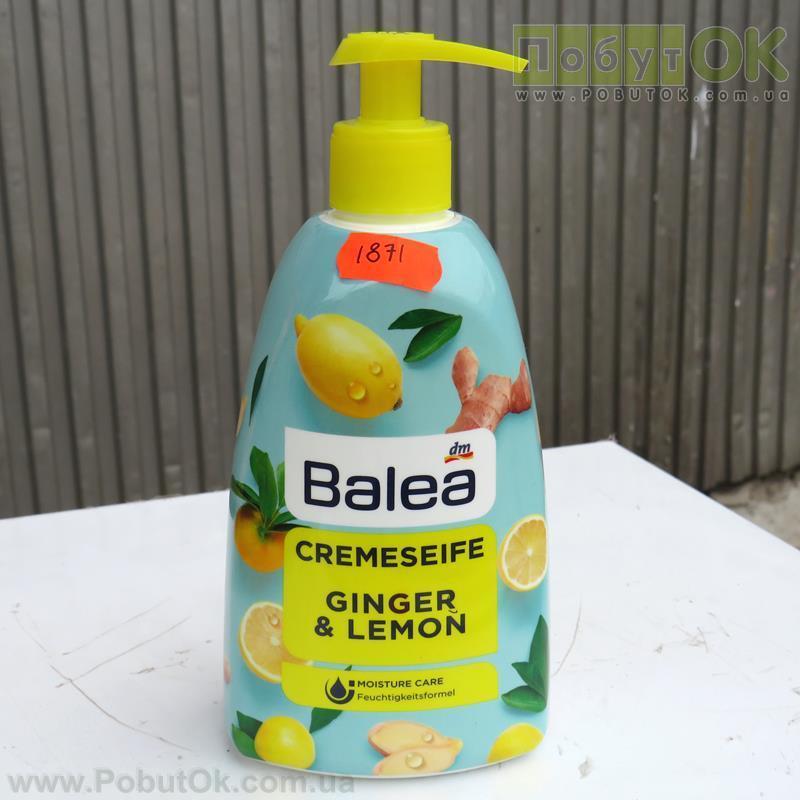 Жидкое Мыло Balea CREMESEIFE Ginger & Lemon 500мл (Код:1870)