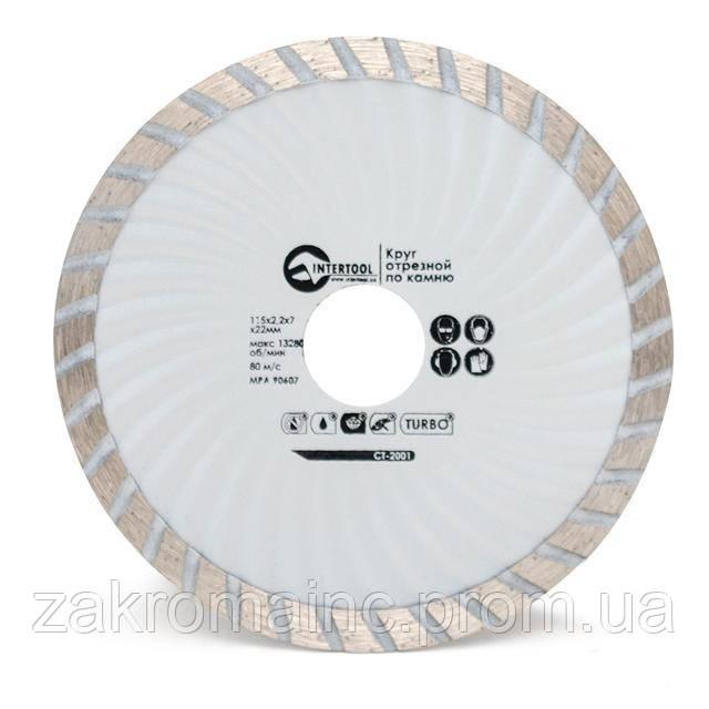 Диск отрезной Turbo, алмазный INTERTOOL CT-2001