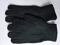 Купить оптом со склада женские перчатки с начесом. Арт. 14033, фото 1