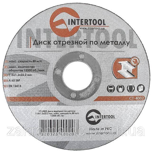 Круг отрезной по металлу INTERTOOL CT-4002