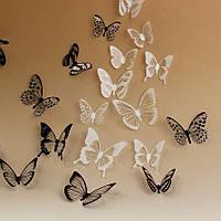 """Бабочки пластик набор"""", , 18 шт/уп., черные+белые"""