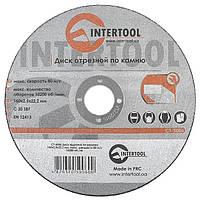 Круг відрізний по каменю INTERTOOL CT-5006